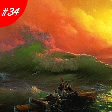 Kiệt Tác Nghệ Thuật Thế Giới - The Ninth Wave
