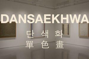 nghệ thuật đơn sắc - dansaekhwa art là gì